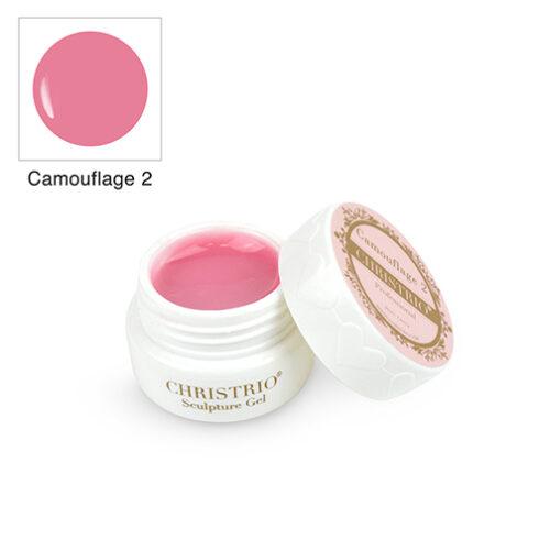 SG-Camo2-New1
