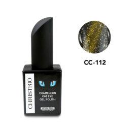 CC112-Small