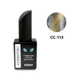 CC113-Small
